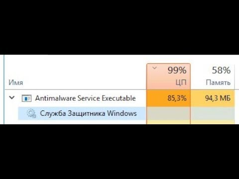 🚩 Antimalware Service Executable