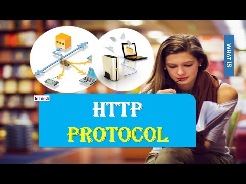 WHAT IS HTTP PROTOCOL IN HINDI