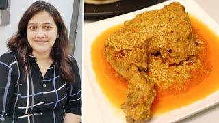 চিকেন চাপ রেস্টুরেন্টের স্বাদ পেতে বাড়িতে বানিয়ে ফেলুন এইভাবে||Chicken Chaap Restaurant style recipe
