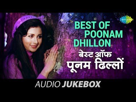 Best Of Poonam Dhillon Songs - Aaja O Mere Dilbar Aaja - Audio Jukebox - Full Songs
