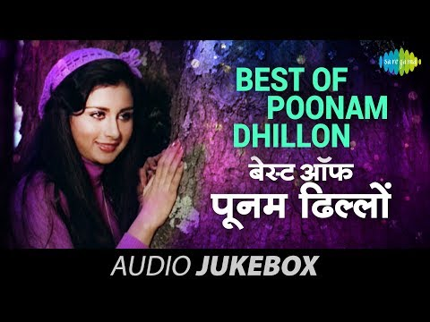 best-of-poonam-dhillon-songs---aaja-o-mere-dilbar-aaja---audio-jukebox---full-songs