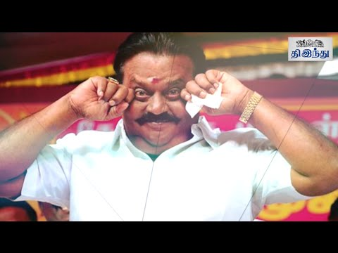 Verdict 2016: Spl Song Dedication to TN Leaders | Tamil The Hindu