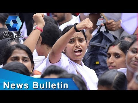 News @ 5 PM : Tension During Nurses' Strike at Kottayam Bharat Hospital  | 15th September 2017