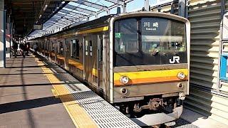 【南武線】 205系0番台 動画集 / JR東日本