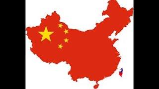 China Ibhoza khazi Ndim SPAZA music or Songs.mp3
