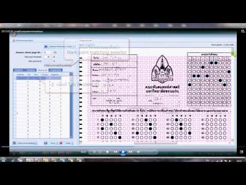WAC OMR : การสร้างเทมเพลทกระดาษคำตอบ.wmv