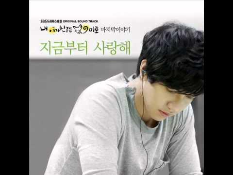 Xem phim OST My Girlfriend Is A Gumiho   � ��� 구미�   Ban Gai Toi La Cuu Nhi Ho  xem phim mien phi  xem phim chat luong cao