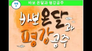 YONSEI KOREAN READING 03 - [Ng…