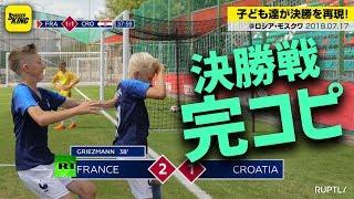 わいわいワールドカップ放送局