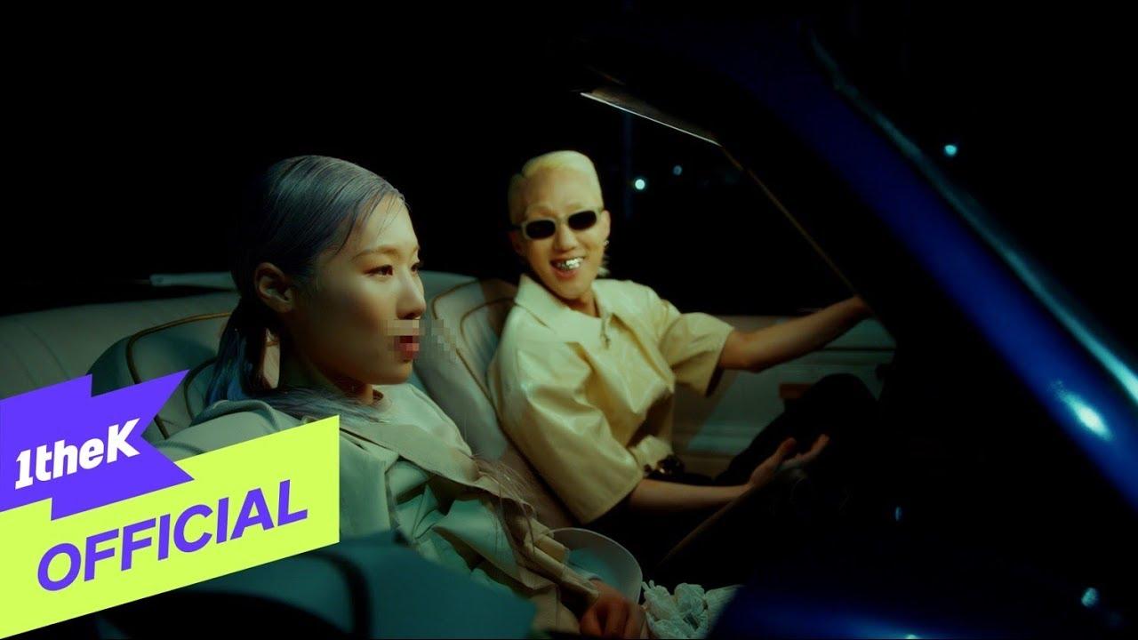 [MV] SUMIN+Zion.T _ DIRTY LOVE(더럽게)