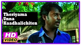 Theriyama Unna Kadhalichitten Movie | Scenes | Vijay Vasanth and Resna get emotional | Pawan