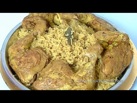 CHICKEN MANDI *COOK WITH FAIZA*