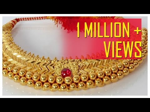 One Gram Gold Jewellery With Price