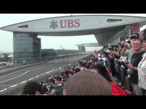 Formula 1 Shanghai GP 2012 - 1st lap