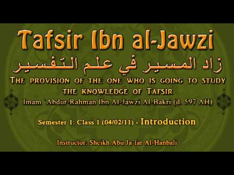 IBN AL JAWZI EBOOK