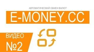 Заработок и обмен валют в одном сервисе обмена электронных валют.