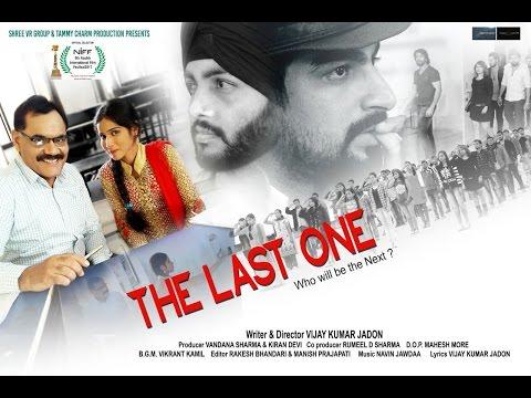 The Last One - Who Will be the next Teaser 2 Mustaq Khan Ankita Rumeel D Sharma Vijay K Jadon