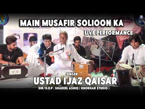 main musafir soolioun ka Live performance by Ustad Ejaz Qaiser
