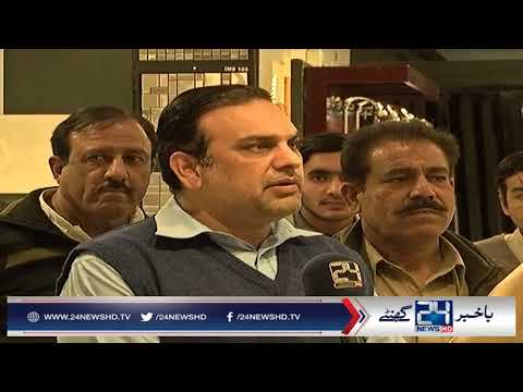 News Alerts- Traders Of Islamabad Saying Thanks