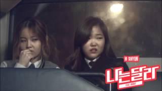 Hi Suhyun - I