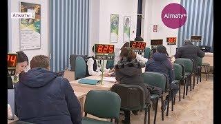 в ЕНПФ призвали граждан, уходящих на пенсию в 2017 году, поторопиться оформить документы (12.12.17)