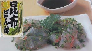 Японский соус ПОНЗУ сделать очень просто ♥♥ Жизнь в Японии ♥♥ Homemade Ponzu Sauce Recipe