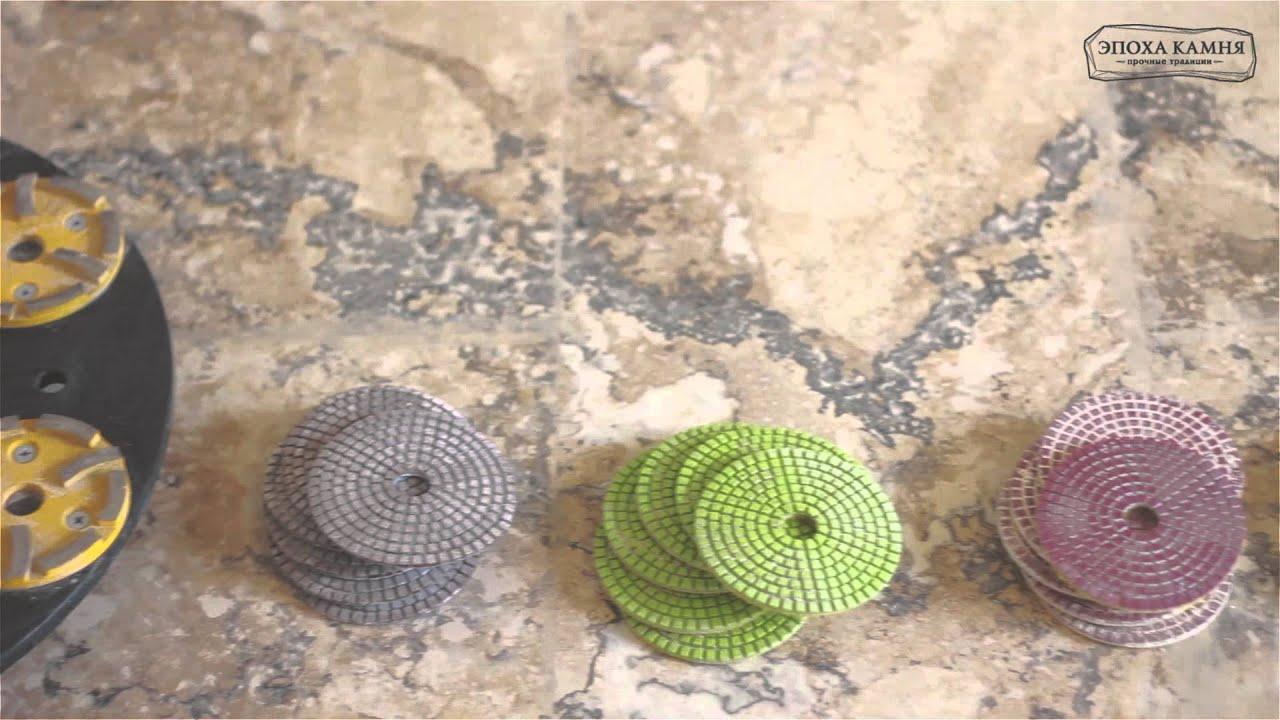 С чем полируют камень в домашних условиях 743