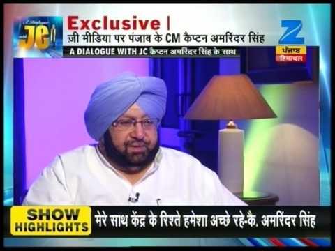 Jagdish Chandra Show : In Conversation with Punjab CM Capt Amarinder Singh