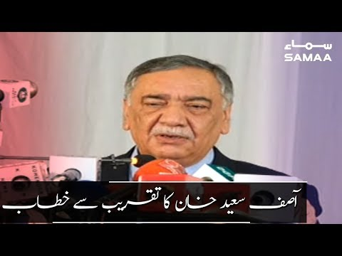 Chief Justice of Pakistan Asif Saeed Khan Khosa Speech at Event | SAMAA TV | 30 November 2019