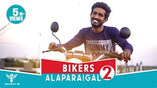 Bikers Alaparaigal 2 - #Nakkalites