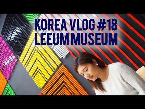 RINA IN KOREA VLOG #18 Leeum Museum and Itaewon