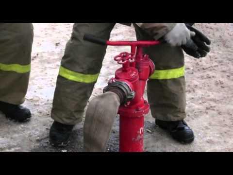 Сезонная проверка пожарных гидрантов
