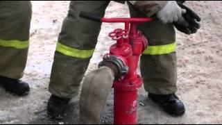 видео О пожарных гидрантах