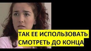 Дикий ангел Оригинально Наталья Орейро Наташа Зажигай Cambio Dolor Мили и Иво стихи