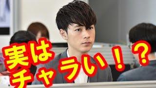 成田凌の性格や出身校、お兄さんについてまとめてあります。 関連動画 ...
