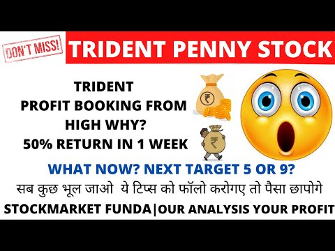 trident-share-news-|-trident-stock-analysis-🔥|-trident-share-price-|-trident-future-|-hold-or-sell?