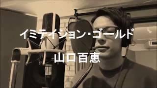 母親がよく聞いていました。これぞ昭和歌謡って感じの曲ですね。ももえ...