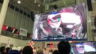 2019 ルマン24時間レース トヨタ7号車失速の瞬間…パブリックビューイング会場がため息…