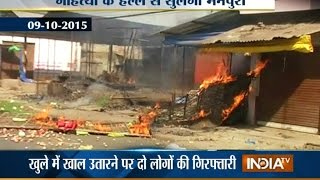Tension Prevails in Mainpuri over Cow Slaughter Rumour - India TV