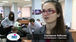 Беломорский студенческий форум. Площадка КИНО м современное видеоискусство