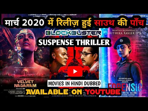 Top 5 Mystery Suspense Thriller South Hindi Dubbed Movies | Available On YouTube | Maahabali 2 2020