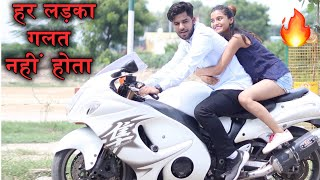 Har Ladka Galat Nahi Hota | Heart Touching Video | Yogesh Kathuria