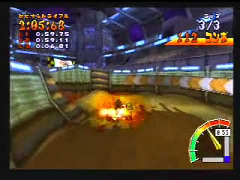 CTR - Tiny Arena Course 2:58:05 + SL 59:23