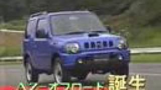 Mazda (Autozam) - Carol / AZ Wagon / AZ Off-road