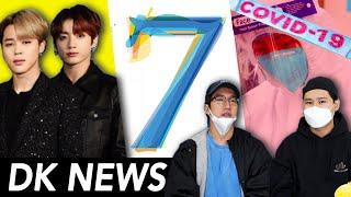 Download lagu Is BTS KPOP? / Coronavirus Spreads Nationwide in Korea [D-K NEWS]