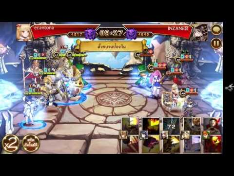 Seven Knight Asia Arena Daily EP11.1