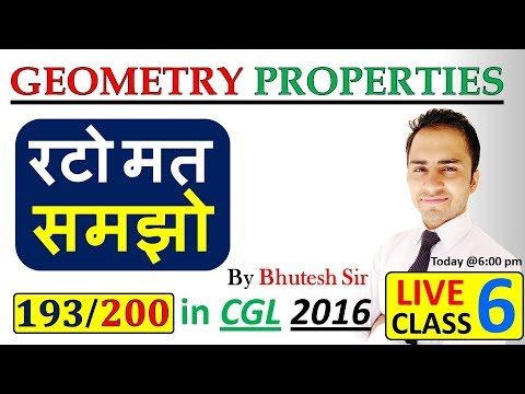 Geometry Properties (Part 6) for SSC CGL Tier 1 and tier 2 and all competitive exams