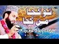 Tu Kuja Mann Kuja by Khalid Hasnain Khalid||Khalid Hasnain Khalid New Kalam||
