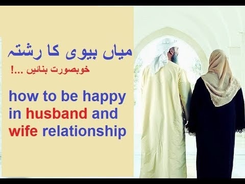 How To Be Happy In Husband And Wife Relationship