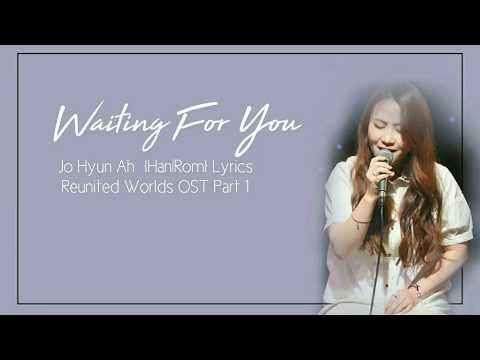 Jo Hyun Ah (조현아) (Urban Zakapa) – Waiting for You [Han|Rom] Lyrics Reunited Worlds OST Part 1